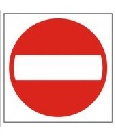 Znak 33 x 33 cm PCV - Zakaz...