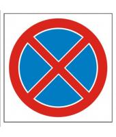 Znak 33 x 33 cm PCV - Zakaz zatrzymywania się